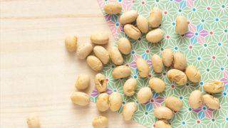 麦芽コーヒー効能効果は大豆のイソフラボン