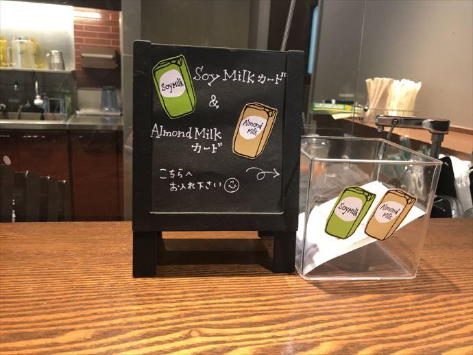 コーヒーに豆乳を入れるメリットは