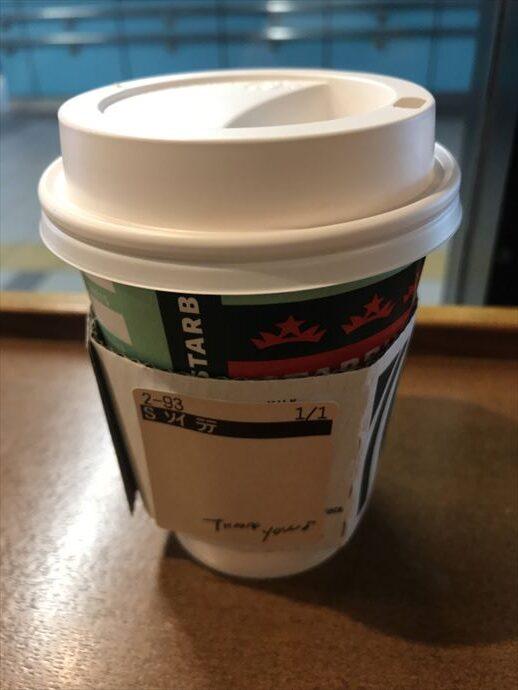 コーヒーに豆乳を入れる効果や効能